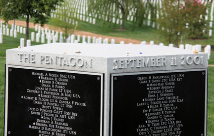 9-11_victims_memorial